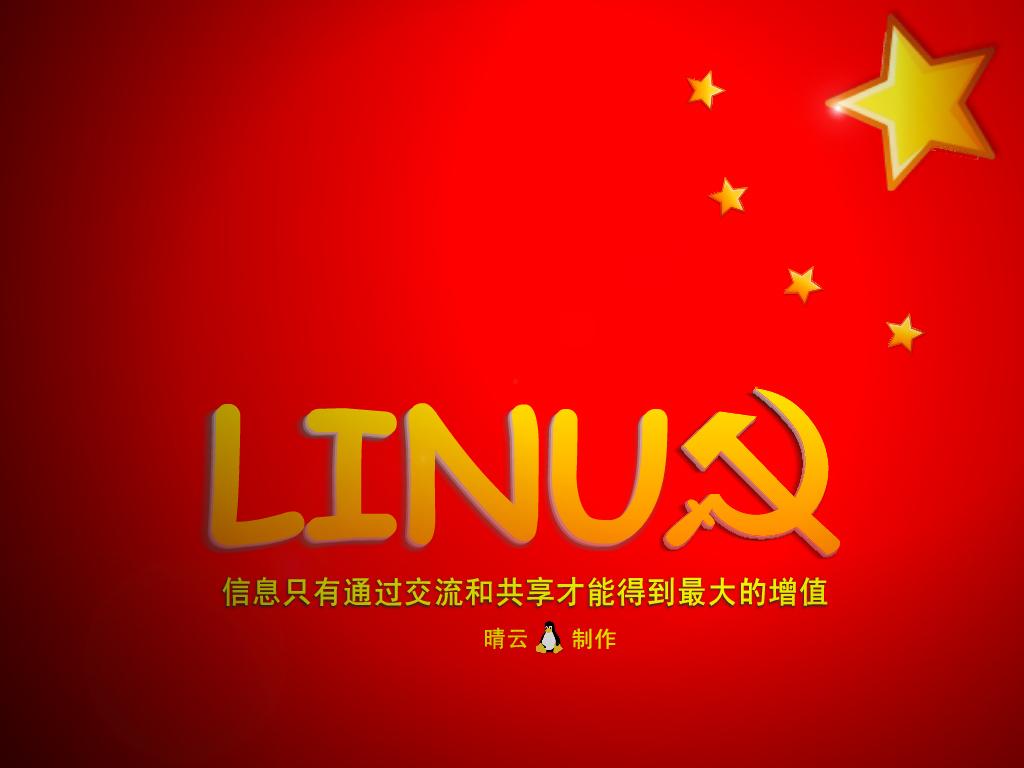Mirad lo que he encontrado Linux-china-communism